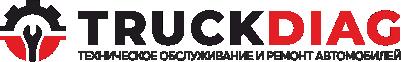 truckdiag.ru